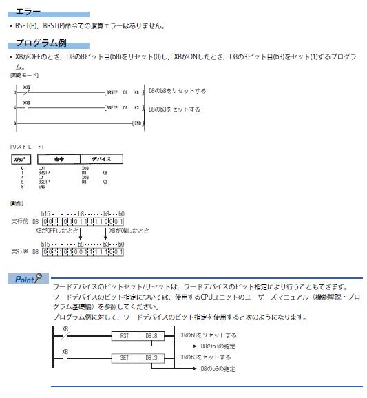 f:id:vv_6ong_3ka_cp:20191211000658p:plain