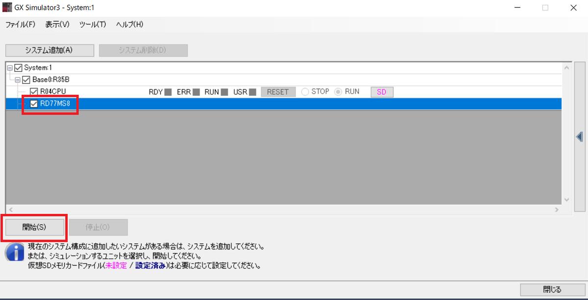 f:id:vv_6ong_3ka_cp:20200106090318p:plain