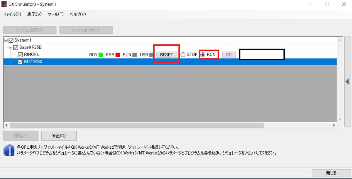 f:id:vv_6ong_3ka_cp:20200106090435p:plain