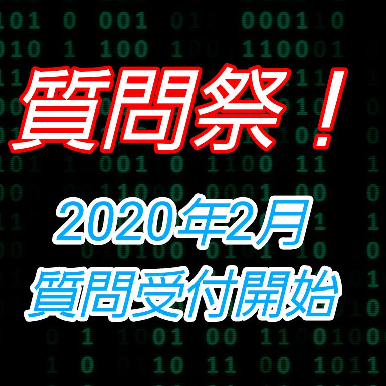 f:id:vv_6ong_3ka_cp:20200216055316p:plain