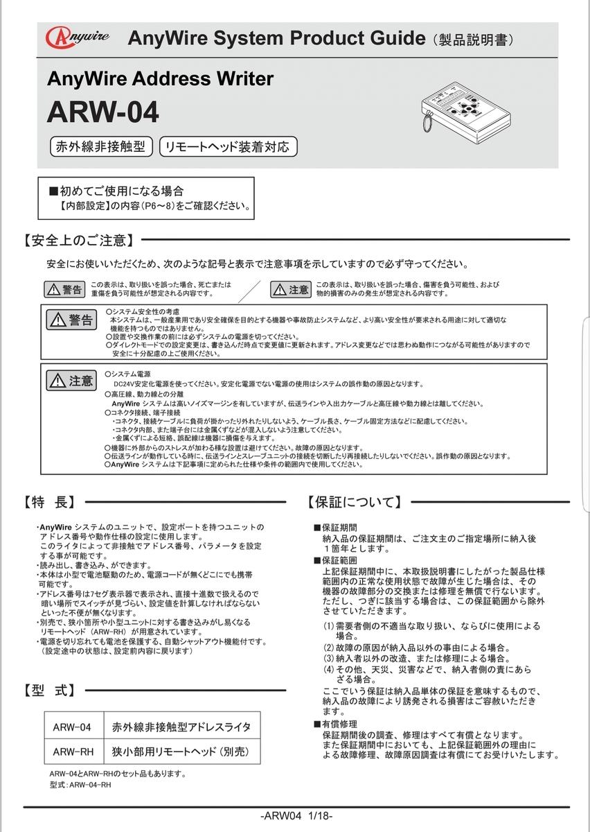 f:id:vv_6ong_3ka_cp:20200322091826j:plain