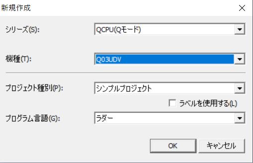 f:id:vv_6ong_3ka_cp:20200323044750p:plain