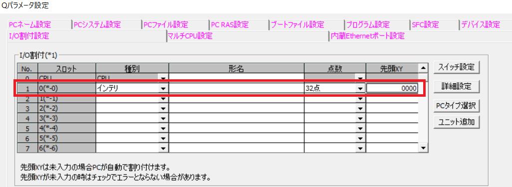 f:id:vv_6ong_3ka_cp:20200323044818p:plain