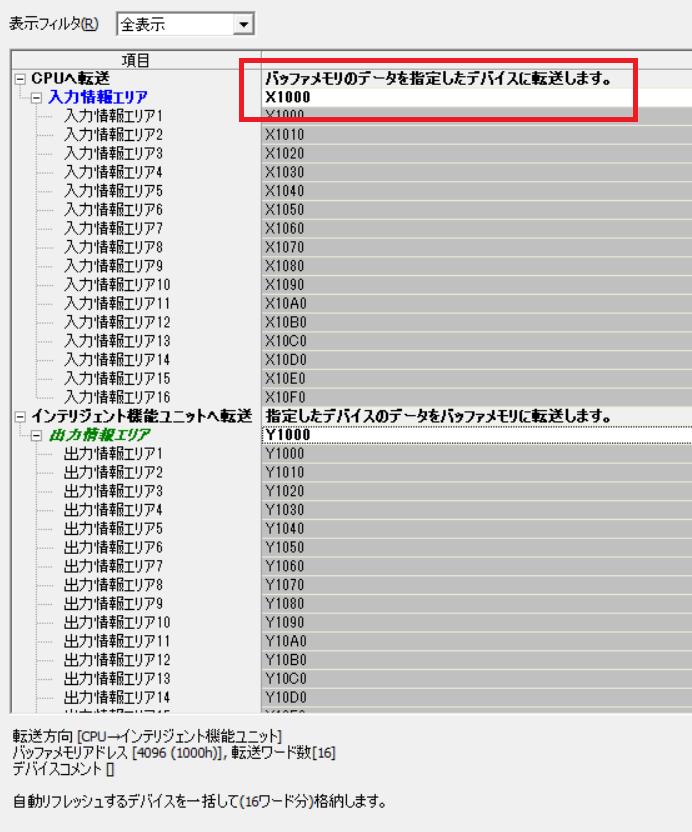 f:id:vv_6ong_3ka_cp:20200323044934p:plain