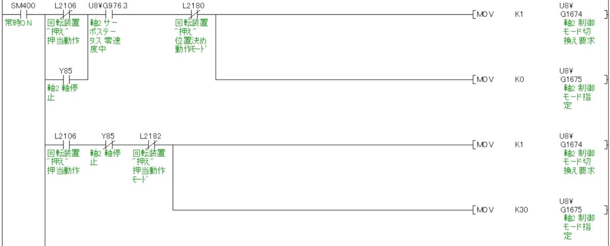f:id:vv_6ong_3ka_cp:20200704165500p:plain