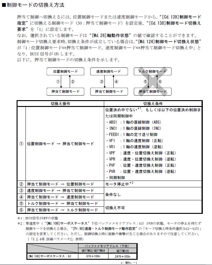 f:id:vv_6ong_3ka_cp:20200704165741p:plain