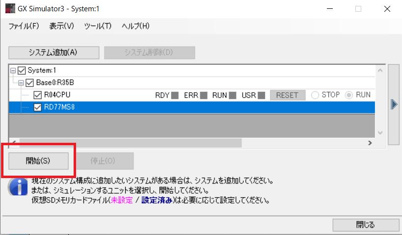 f:id:vv_6ong_3ka_cp:20200802135325p:plain