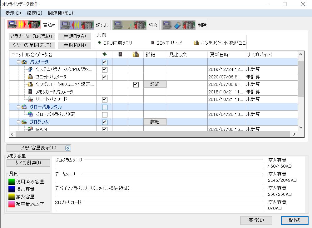 f:id:vv_6ong_3ka_cp:20200802135438p:plain