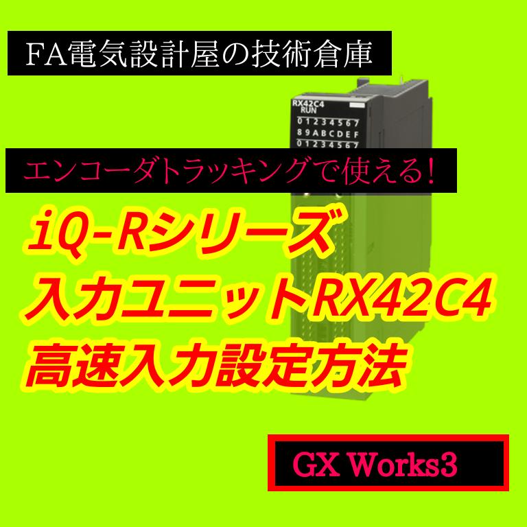 f:id:vv_6ong_3ka_cp:20200809074627p:plain