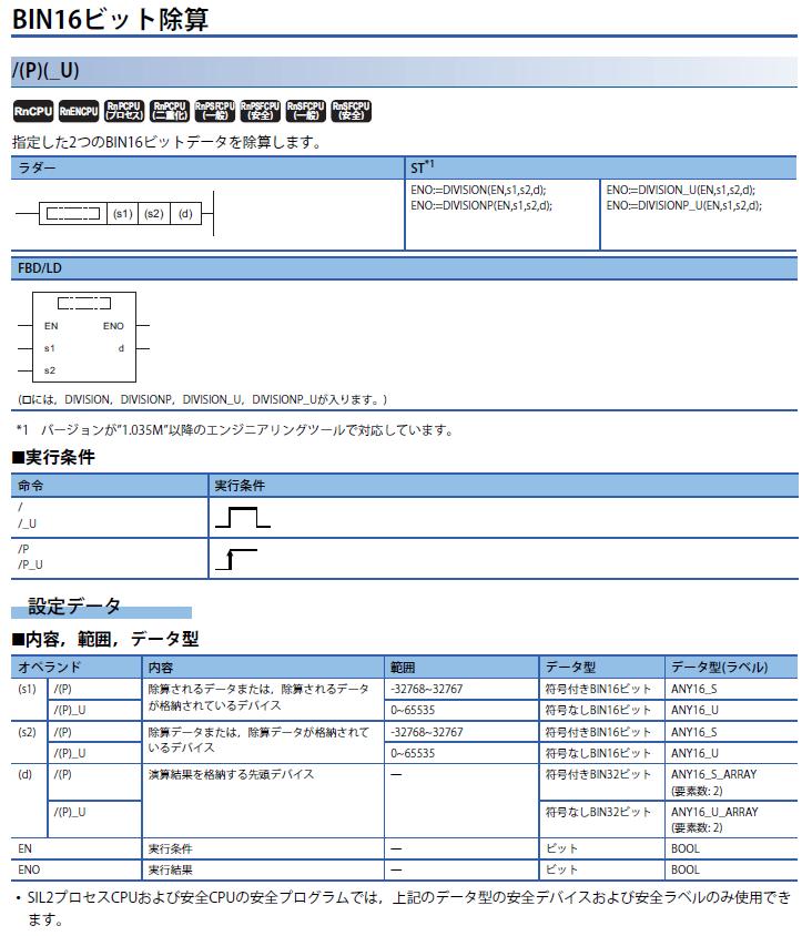 f:id:vv_6ong_3ka_cp:20200809105128p:plain