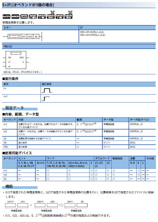 f:id:vv_6ong_3ka_cp:20200809110113p:plain