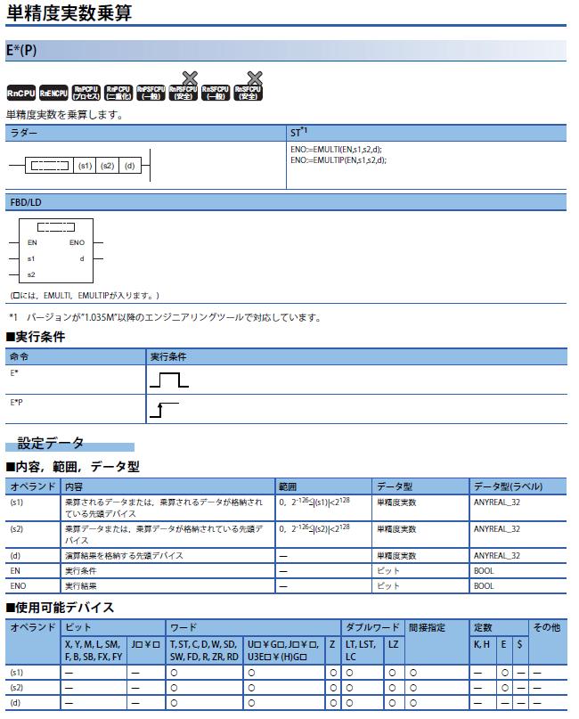 f:id:vv_6ong_3ka_cp:20200809110844p:plain