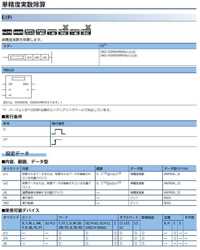 f:id:vv_6ong_3ka_cp:20200809111010p:plain