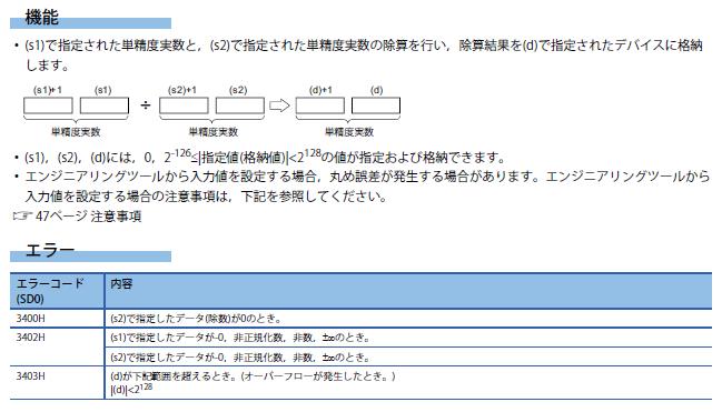 f:id:vv_6ong_3ka_cp:20200809111027p:plain
