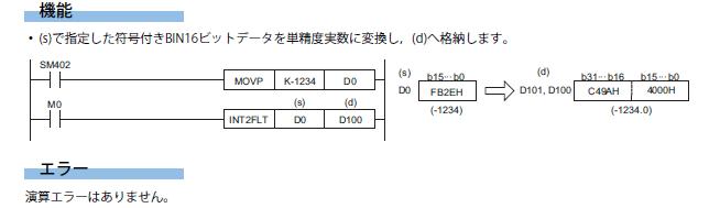 f:id:vv_6ong_3ka_cp:20200809111340p:plain