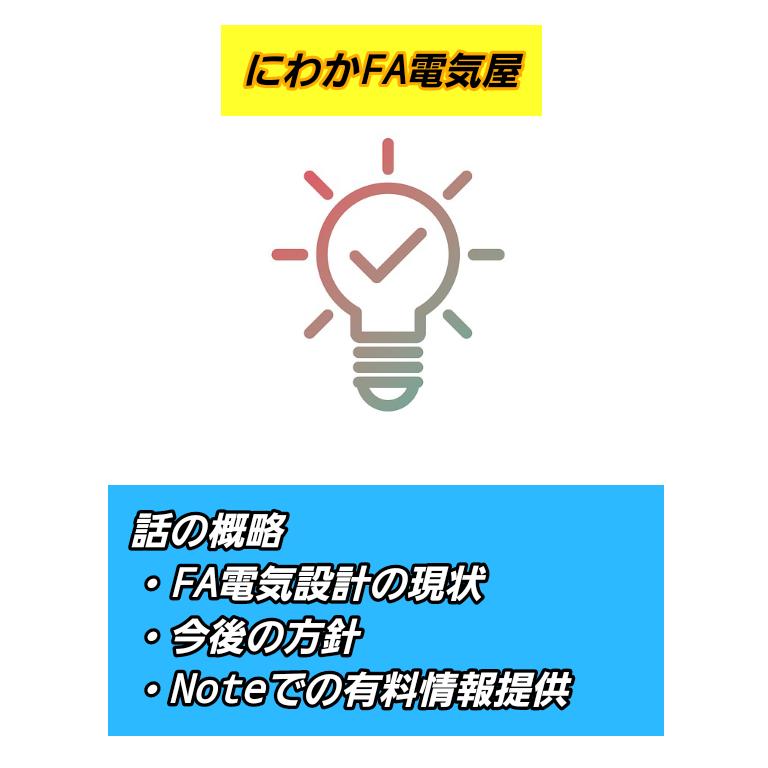 f:id:vv_6ong_3ka_cp:20201031150325p:plain