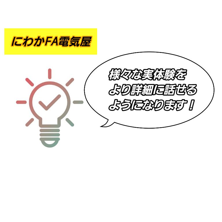 f:id:vv_6ong_3ka_cp:20201031173452p:plain
