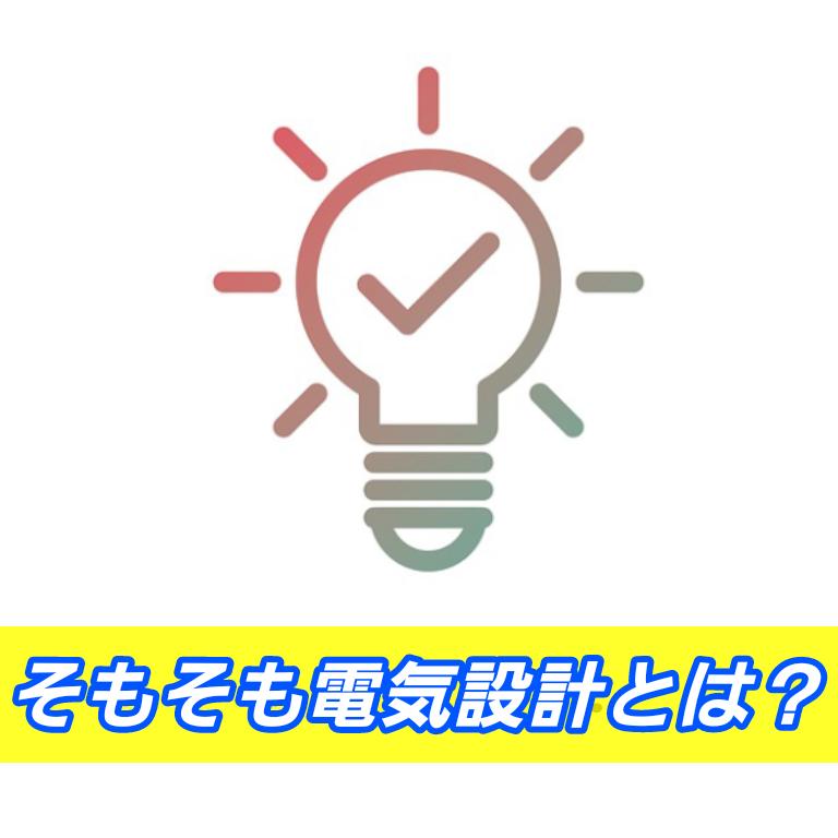 f:id:vv_6ong_3ka_cp:20201108120640p:plain