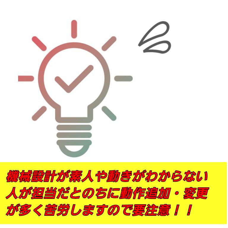 f:id:vv_6ong_3ka_cp:20201108123940p:plain