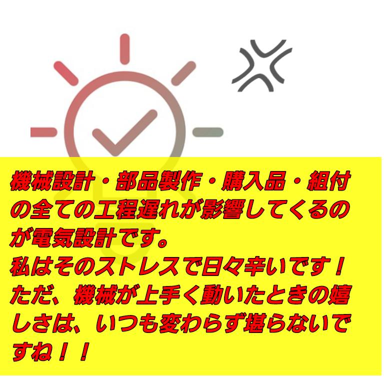 f:id:vv_6ong_3ka_cp:20201108124944p:plain