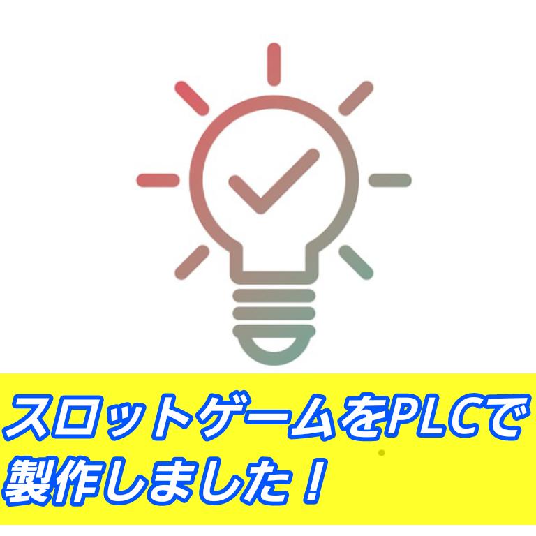 f:id:vv_6ong_3ka_cp:20201109102039p:plain