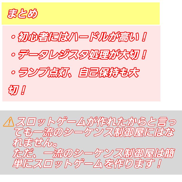 f:id:vv_6ong_3ka_cp:20201110030851p:plain