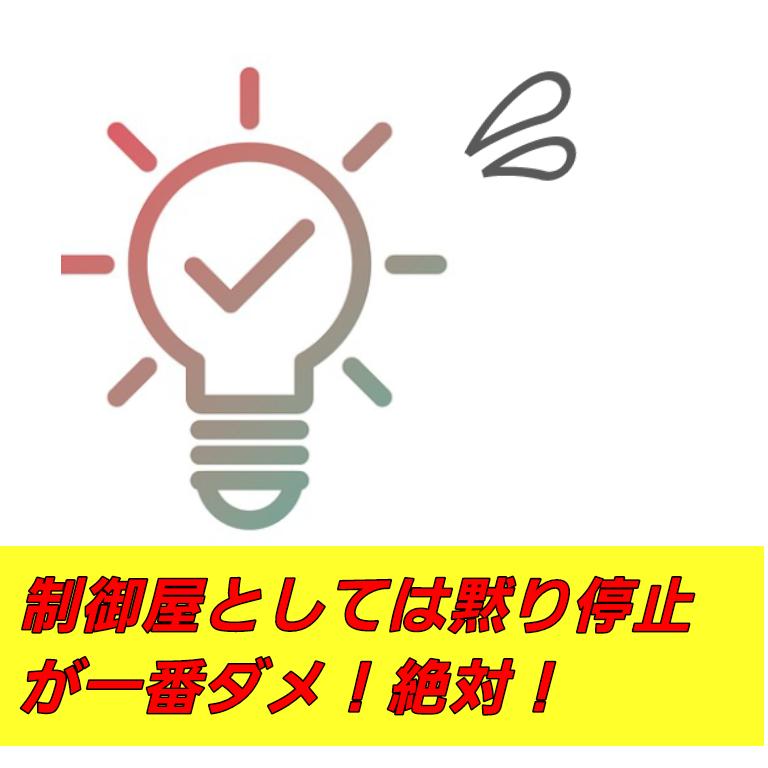 f:id:vv_6ong_3ka_cp:20201110053050p:plain