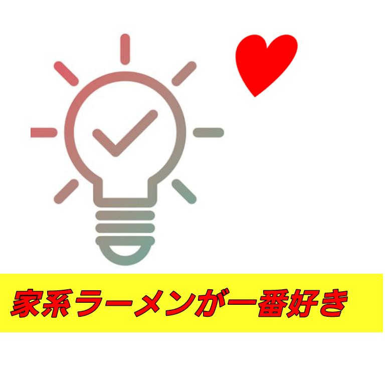 f:id:vv_6ong_3ka_cp:20201111001642p:plain