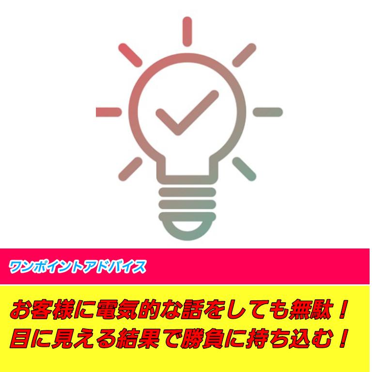 f:id:vv_6ong_3ka_cp:20201114124643p:plain