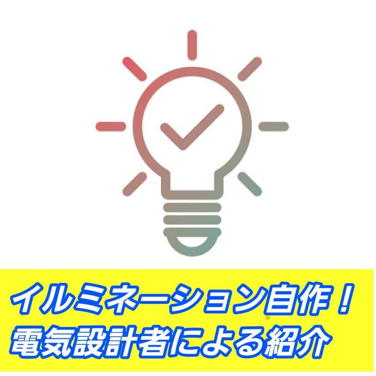 f:id:vv_6ong_3ka_cp:20201114154508p:plain