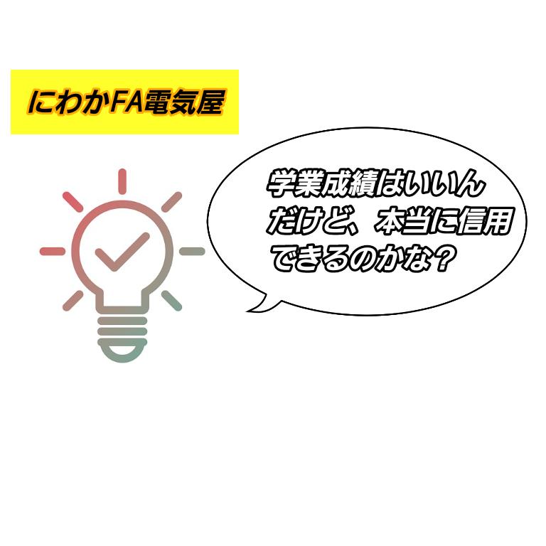 f:id:vv_6ong_3ka_cp:20201115111834p:plain