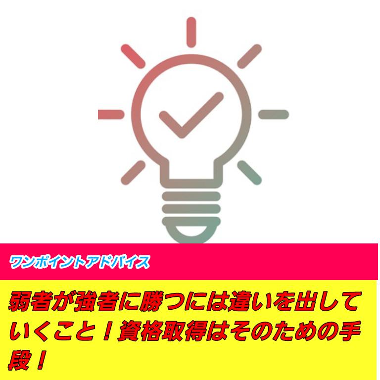 f:id:vv_6ong_3ka_cp:20201115112918p:plain