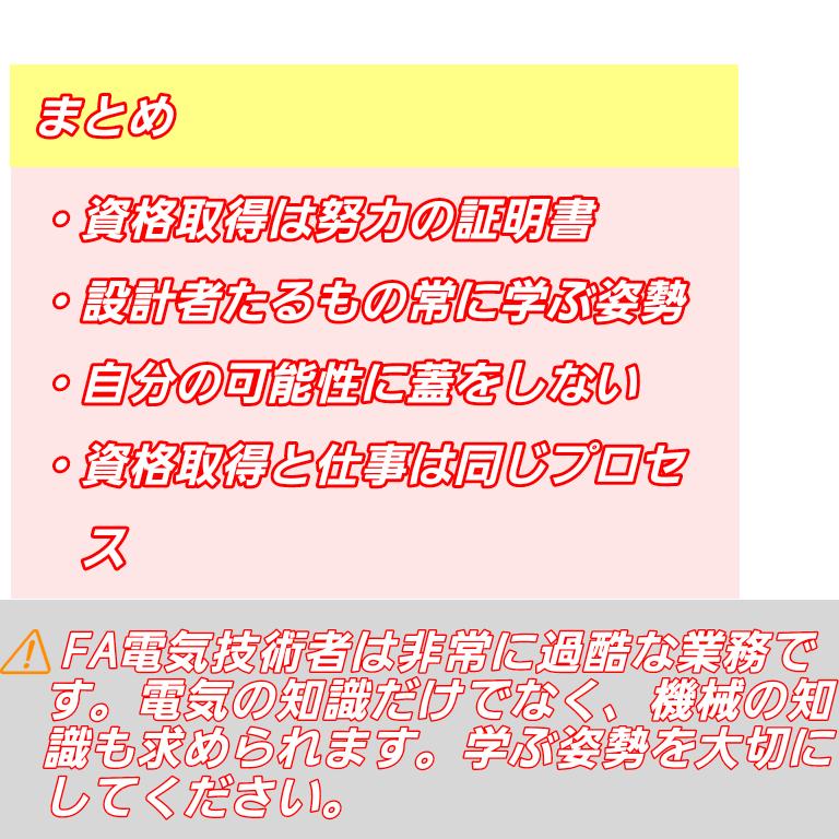 f:id:vv_6ong_3ka_cp:20201115114022p:plain