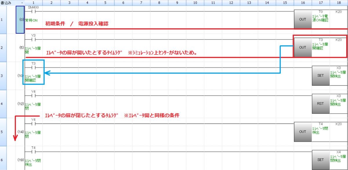 f:id:vv_6ong_3ka_cp:20201116060702p:plain