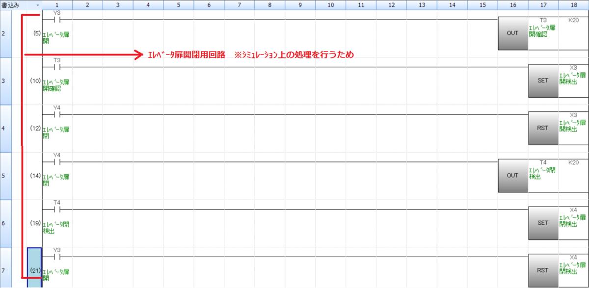 f:id:vv_6ong_3ka_cp:20201116061913p:plain