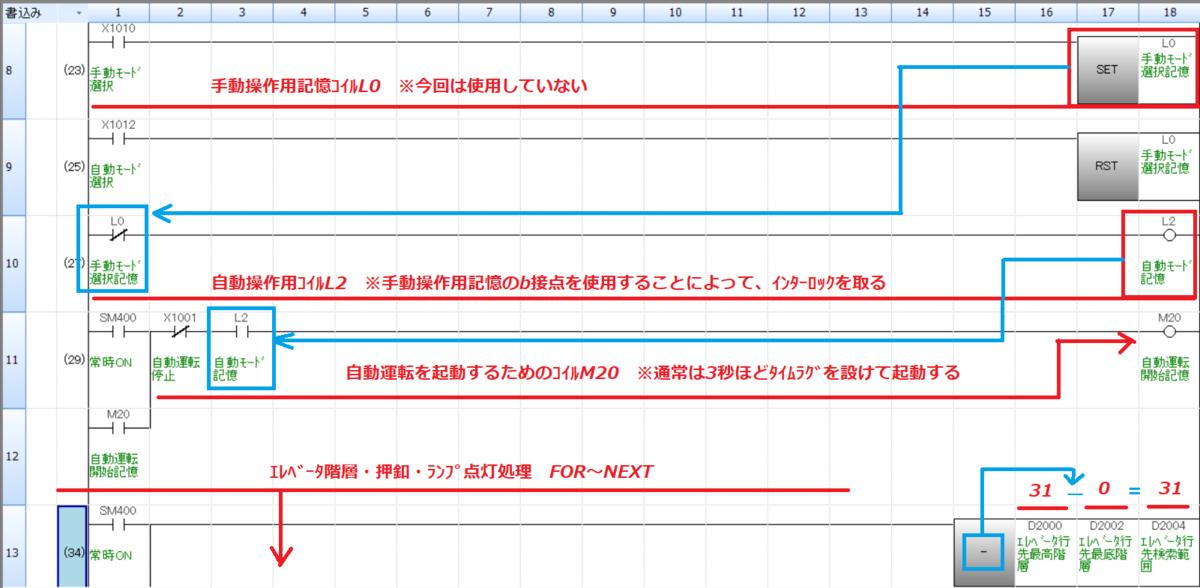 f:id:vv_6ong_3ka_cp:20201116062840p:plain