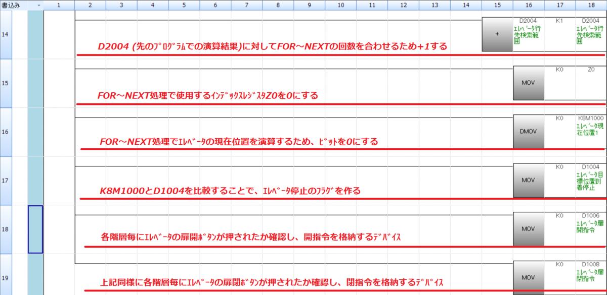 f:id:vv_6ong_3ka_cp:20201117013508p:plain