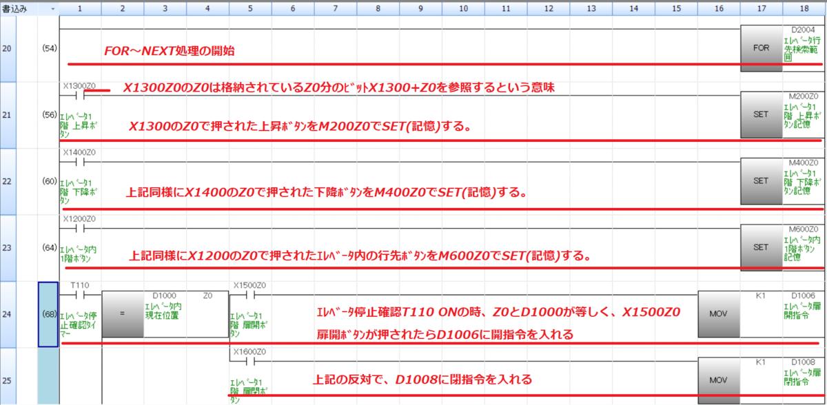 f:id:vv_6ong_3ka_cp:20201117013524p:plain