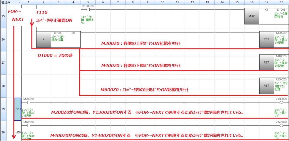 f:id:vv_6ong_3ka_cp:20201117013540p:plain