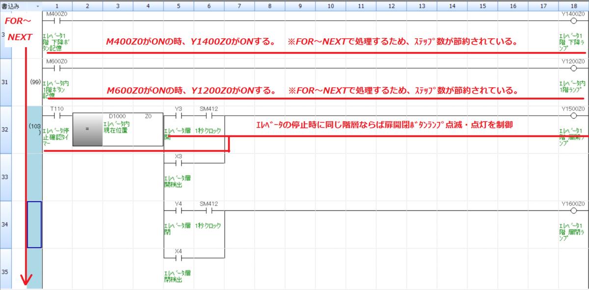 f:id:vv_6ong_3ka_cp:20201117013558p:plain