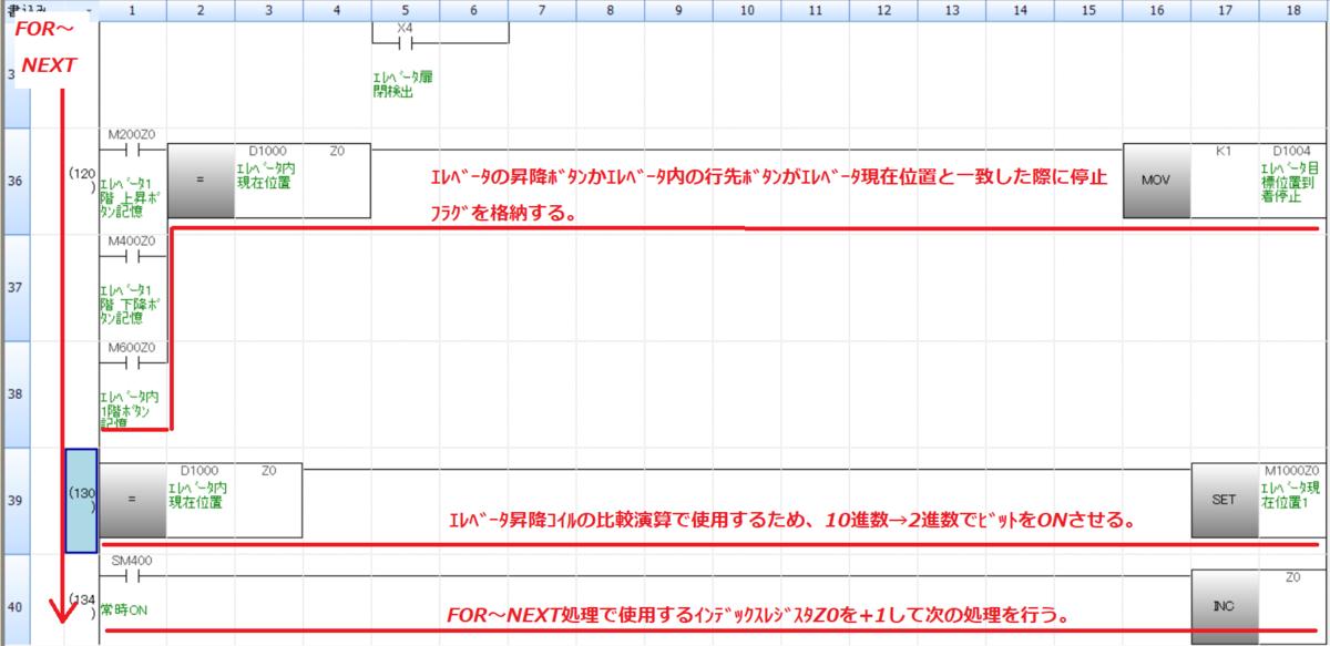 f:id:vv_6ong_3ka_cp:20201117013615p:plain