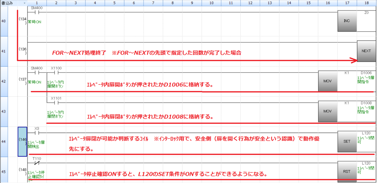 f:id:vv_6ong_3ka_cp:20201117013630p:plain