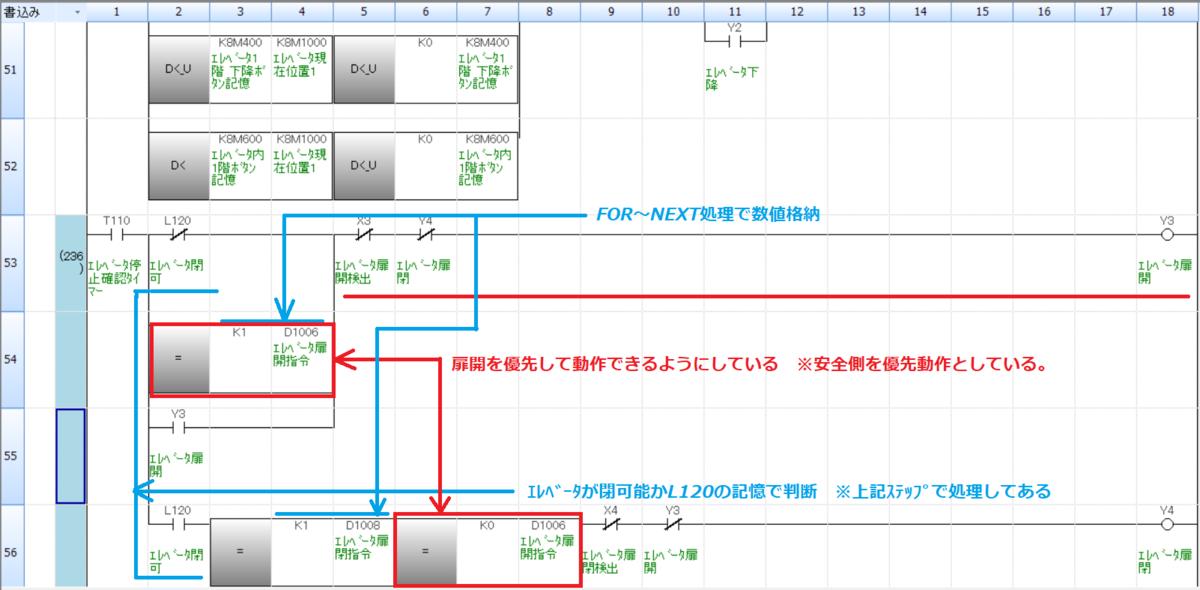 f:id:vv_6ong_3ka_cp:20201117023051p:plain
