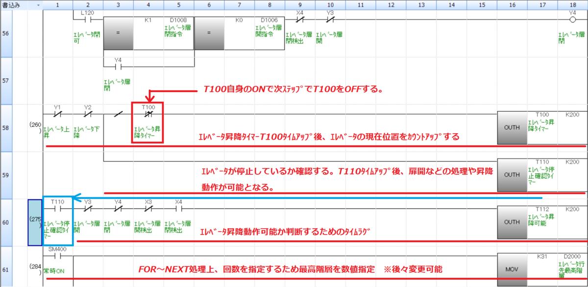 f:id:vv_6ong_3ka_cp:20201117023105p:plain