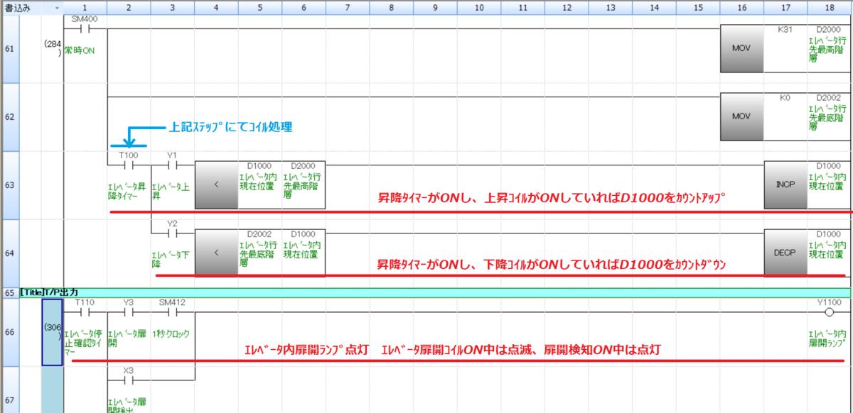 f:id:vv_6ong_3ka_cp:20201117023119p:plain