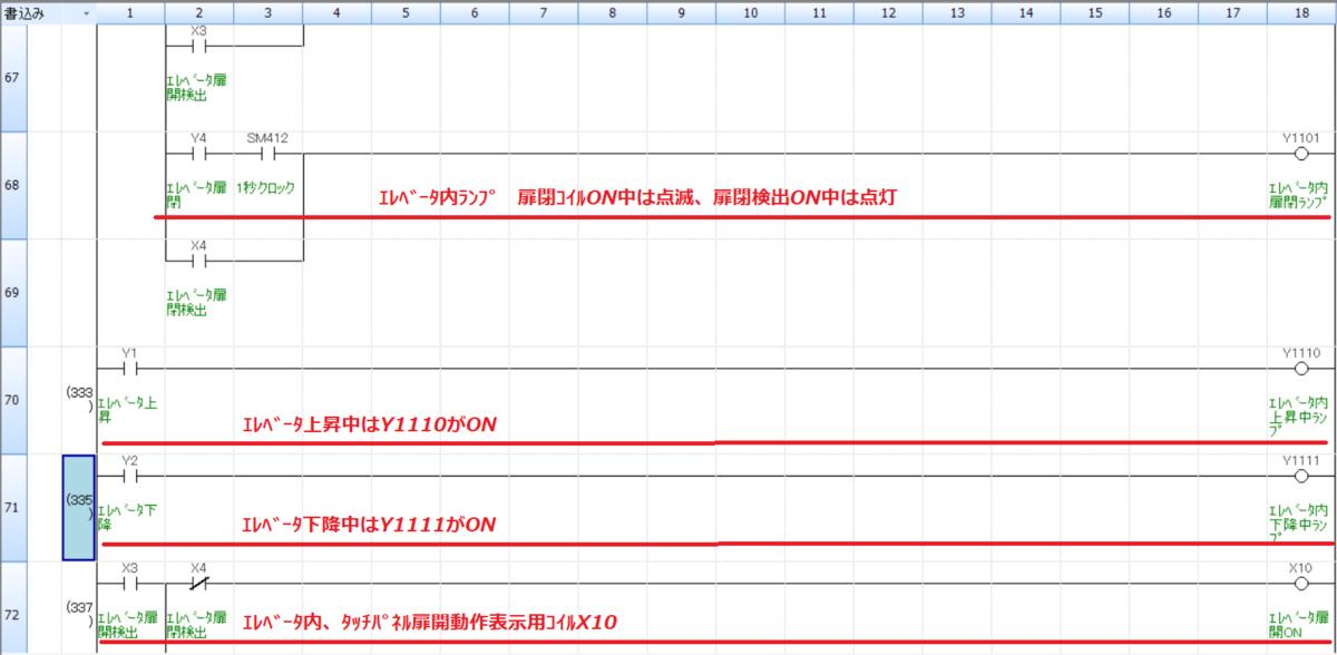 f:id:vv_6ong_3ka_cp:20201117023134p:plain
