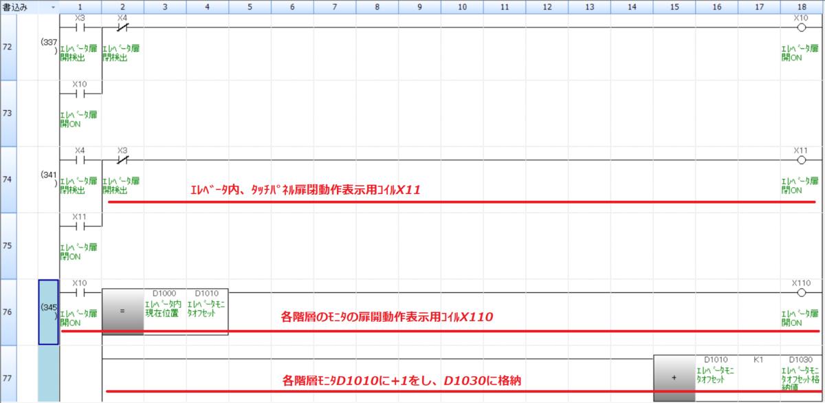 f:id:vv_6ong_3ka_cp:20201117023150p:plain