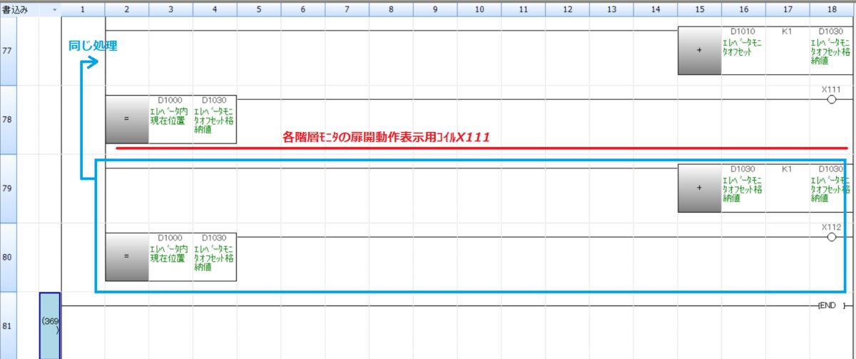 f:id:vv_6ong_3ka_cp:20201117023207p:plain