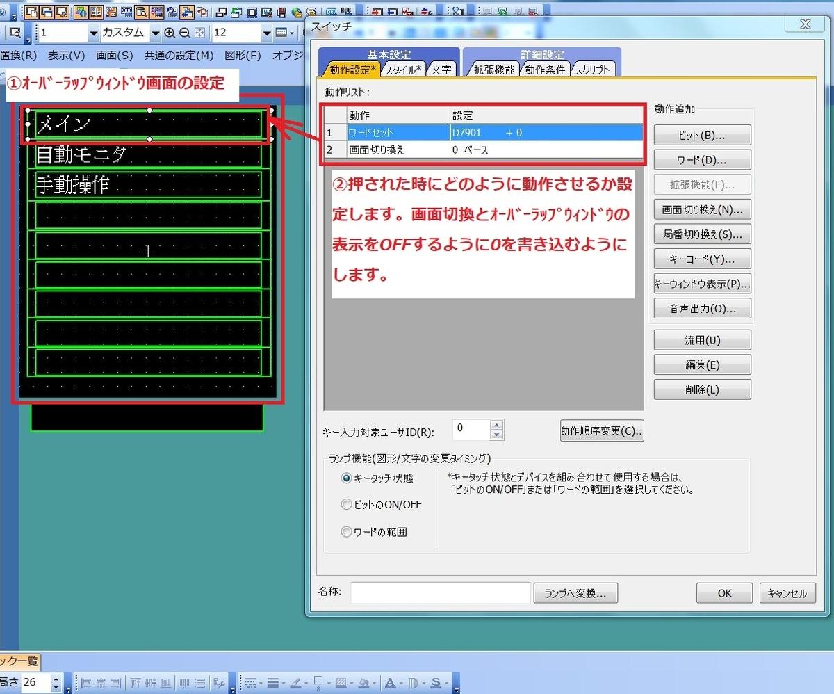f:id:vv_6ong_3ka_cp:20201118015410j:plain