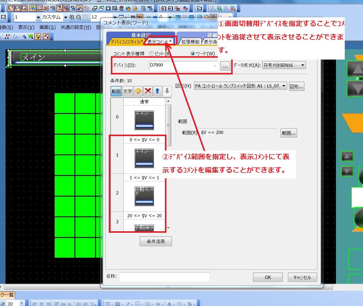 f:id:vv_6ong_3ka_cp:20201118015533j:plain